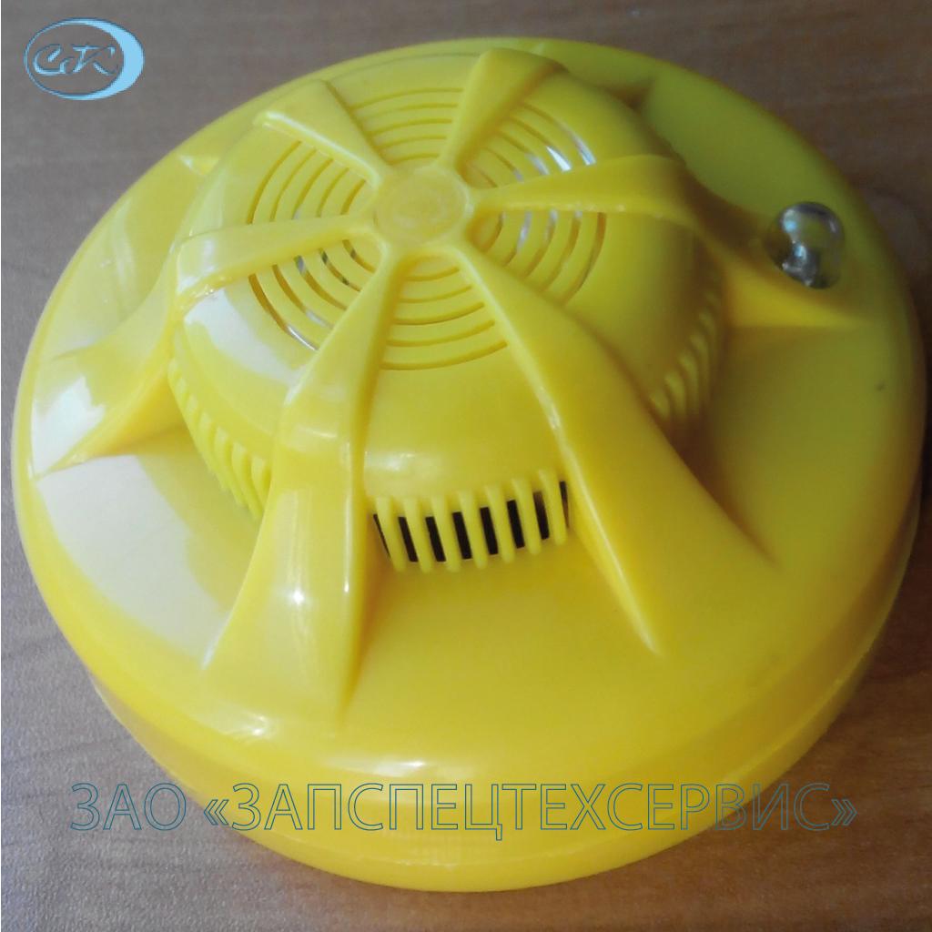Пожарный извещатель ИП435-25-1Д