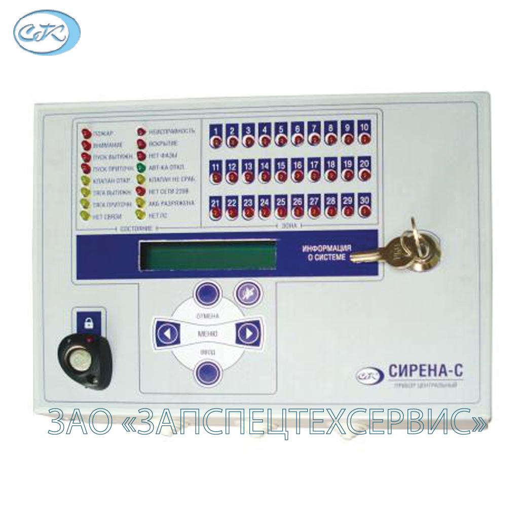 Система пожарной сигнализации и управления противодымной защитой и техническими средствами оповещения «Сирена - С»